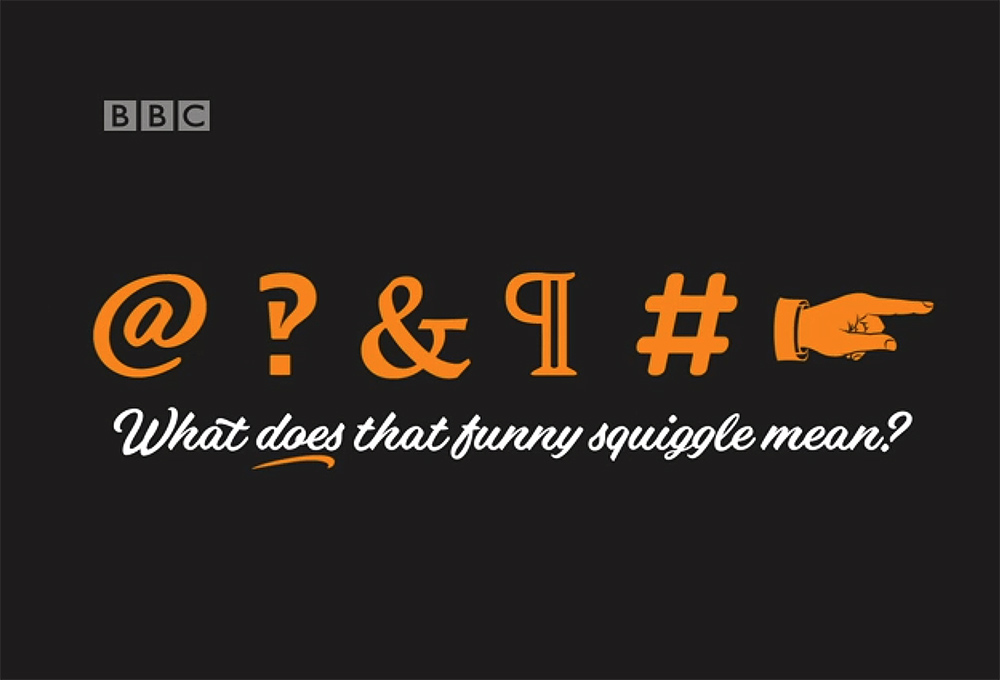 What Does That Funny Squiggle Mean? (BBC)