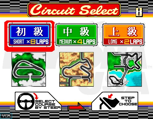 _article_21944-menu-daytona-usa