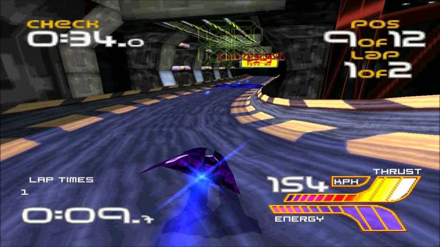 wipeout_game